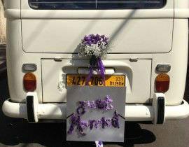 12-270x210 קישוט לרכב חתן כלה מפרחים בגווני סגול ולבן