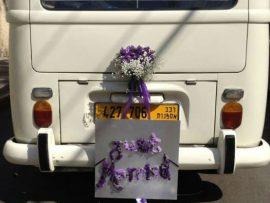 12-270x203 קישוט לרכב חתן כלה מפרחים בגווני סגול ולבן